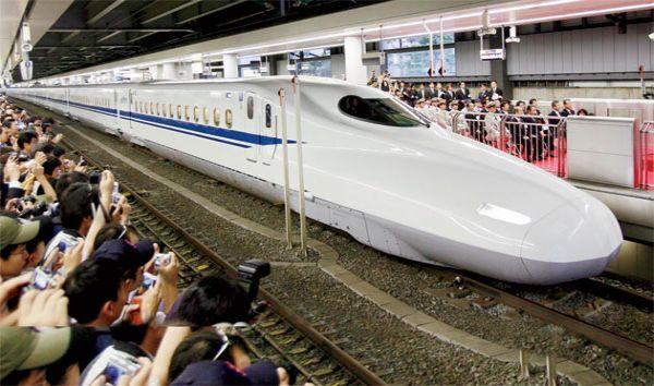 Type N700 bullet train