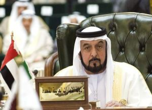 UAE President Sheikh Khalifa bin Zayed al-Nahyan listens to closing remarks during the closing ceremony of the GCC summit in Bayan Palace