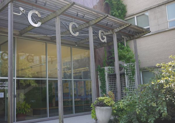 The Chicago Center for Green Technology t