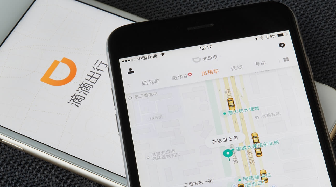 Renault-Nissan-Mitsubishi and DiDi Chuxing sign MoU