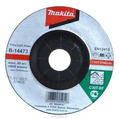 Makita B-14473 диск отрезной (115x3x22.23mm)