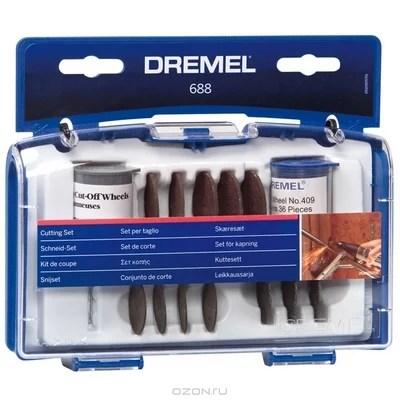 Dremel 688 набор оснастки для резки (26150688JA)