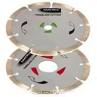 Matrix Алмазный диск для TS 900-125 Evolution