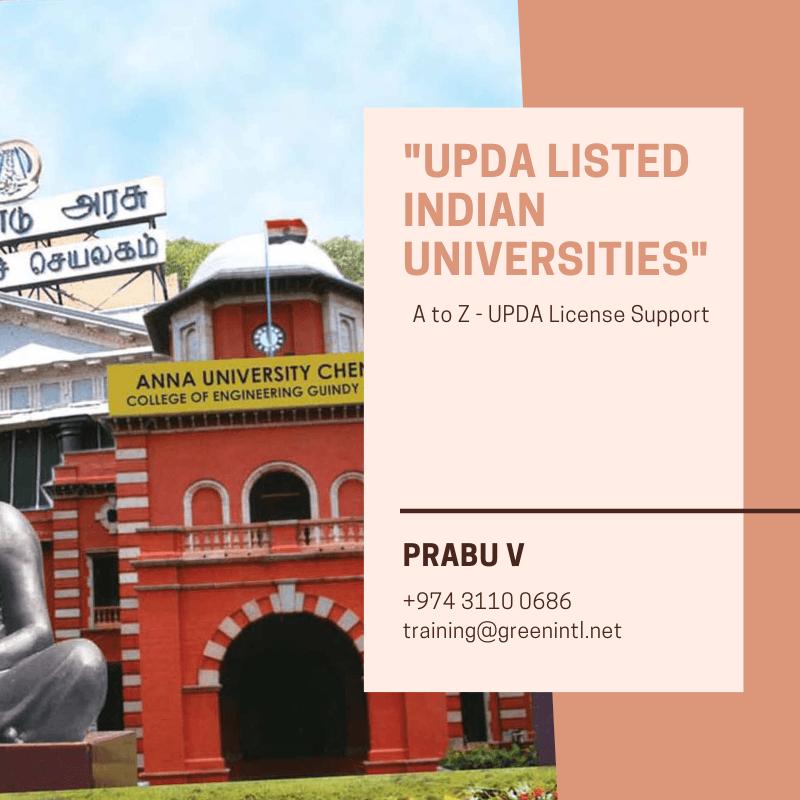 UPDA Exam Listed Universities