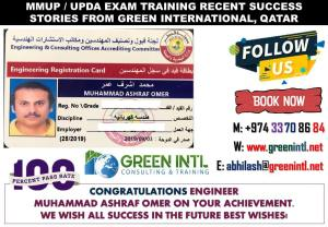 MMUP UPDA QCDD PMP EXAM SUCCESS STORIES