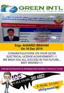 MMUP UPDA QCDD PMP EXAM RESULT SUCCESS STORIES