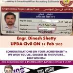 Latest Success stories of MMUP UPDA Exam – 14 Jan 20- 18 Feb 20