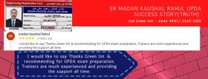 UPDA PARTICIPANTS GOOGLE REVIEWS