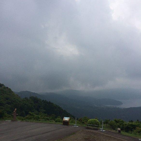 大観山レストハウス