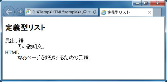 sample13