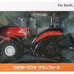 Kubota-124-Kubota-tractor-Gran-Force-FT25-Pawakuro-0