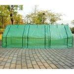 Outsunny-9L-x-3W-x-3H-Portable-Flower-Garden-Greenhouse-0-1
