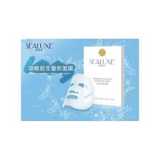 SEALUXE Ultimate Renewing Tightening Mask