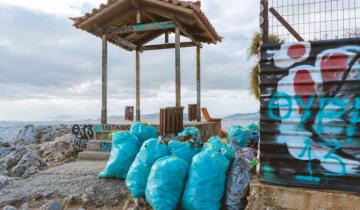 Ένα διαφορετικό μήνυμα με τον αριθμό 6 για καθαρισμό του περιβάλλοντος