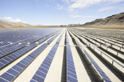 ABB wins $80 million order to power Canada's largest solar photovoltaic plant 3