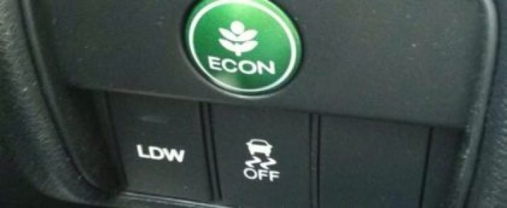 Honda civic limited hybrid Electric car, Besides the hybrid electric and integrated motor assist technologies inside the car, there is an Eco Assist button. This enables the car to maintain a higher standard of efficiency than other hybrids at the get go.