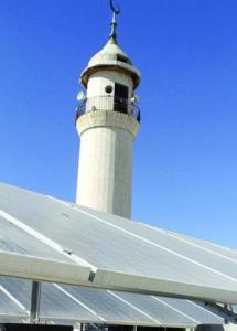Jordanian mosque with solar