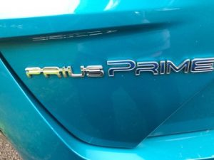 Prius Prime Toyota. However, I had heard this is one of the most efficient electric motors on the block hands down. With a combined MPG of 96 on average in ECO mode and plugging in every night; I drove close to 900 miles and put an extra $5.00 in the car for my week.