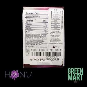 Honu Dark Chocolate Cherry Back
