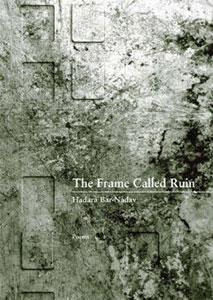 frame called ruin