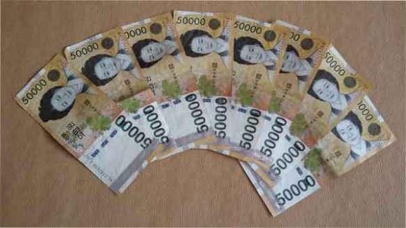 5만원-돈-화폐
