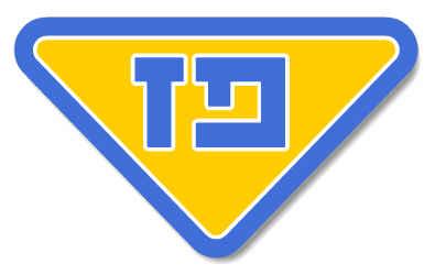 paz-gas-logo