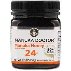 افضل عسل مانوكا اي هيرب منتجات اي هيرب