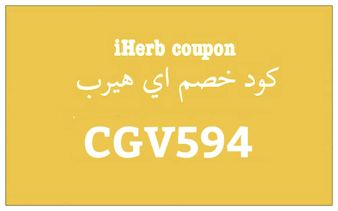 EVvgCVmU0AE2Rhw - خصم اي هيرب2022  تسوق أكثر وادفع أقل (خصم السعر)