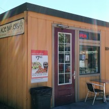 The Village Bakery - right beside the Amtrak station