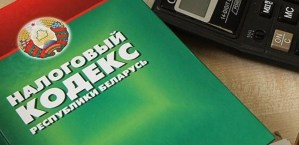Белорусские покупатели электромобилей смогут вернуть себе около 500 000 рублей