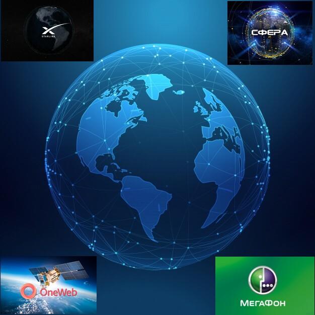 earth-inside-network-lines_1017-8010 (1)