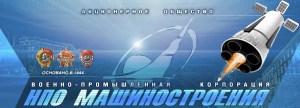 Многоразовые ракетоносители в России всё же будут. Вопрос только в скорости их внедрения