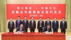 церемония подписания соглашения между Evergrande и Sinopec