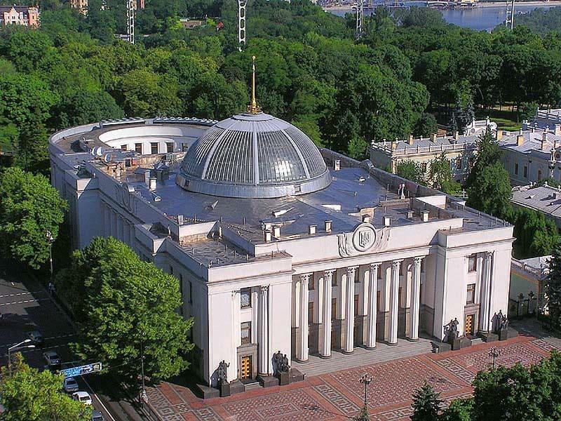 Верховная Рада (Верховный Совет)