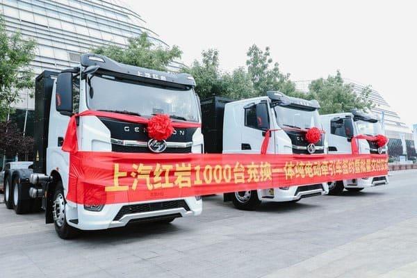 Первая партия электрических тяжелых грузовиков китайской компании SAIC в рамках контракта на поставку 10 тыс.ед. в 2021году.