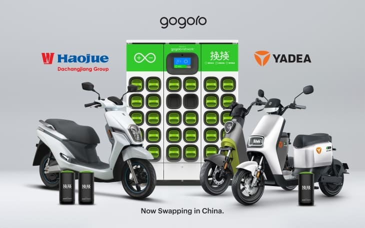 Gogoro, Yadea и Dachangjiang Group создали совместный проект Huan Huan в Китае