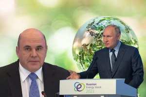 Путин Мишустин транзит власти