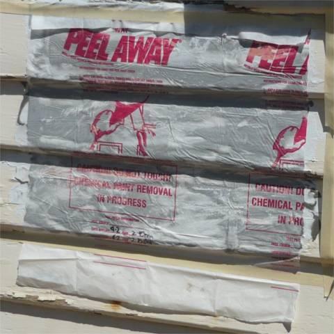 Peel Away trial product
