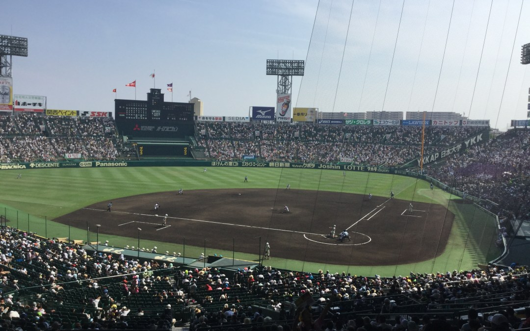 High School Baseball In Japan