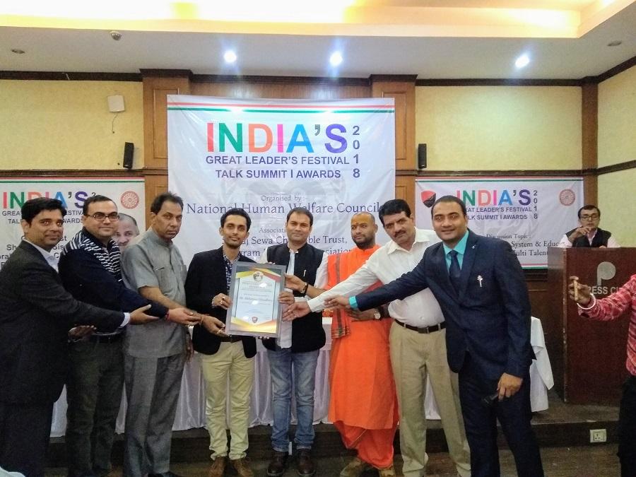 North East Environmentalists Get India's Great Leaders Award (IGLA) 2018