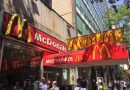 McDonald's Customer Experience Drives Shareholder Value