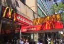 McDonald's Customer Experience Drives Shareholder Value
