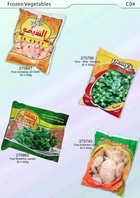 Basma Frozen vegetables