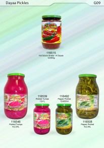 Al Dayaa Vegetables Pickles