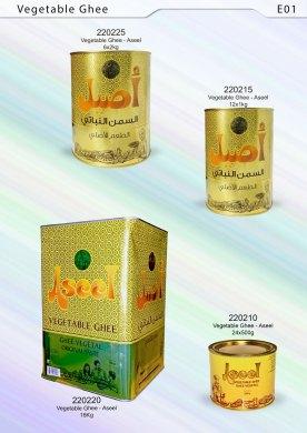 Butter Ghee - Aseel