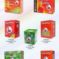 Al Wazah Tea