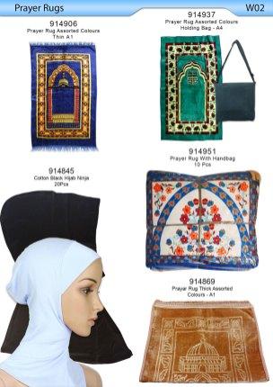 Cootton Hijabs /Pocket Prayer Mat