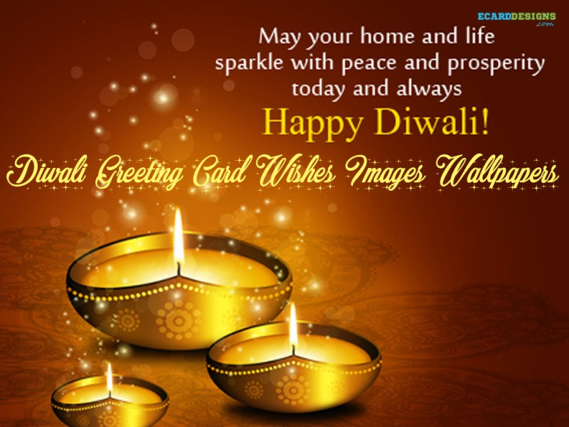 Diwali greeting card images 2017 infocards wishing that your life glows with happiness prosperity and joy on m4hsunfo
