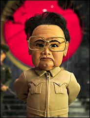 Kim Jong Il Puppet