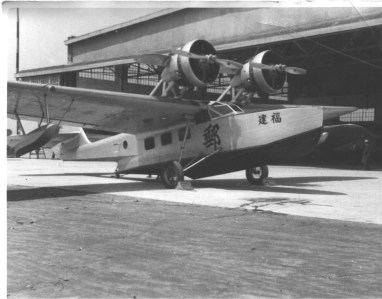 Douglas Dolphin at Lunghwa Airport, 1934